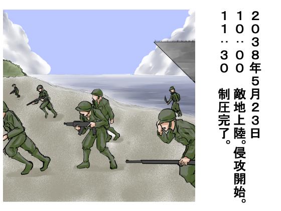 復活の侵略国。【その軍人は敵国の女兵士を強姦した】