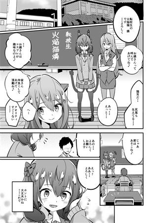 女子○生お燐