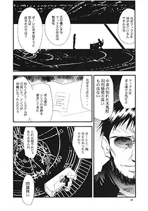 RE-TAKE 3