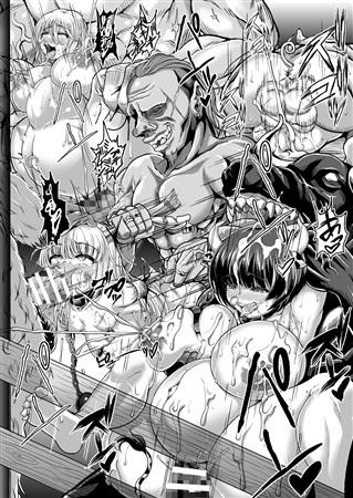 GUND CUNNUM vol.1 出産牧場カイアルナ篇