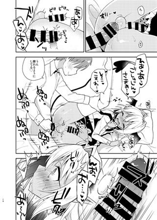 オトコの娘サキュバスさんと甘々性活
