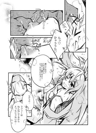 俺の艦隊戦 Tec.01