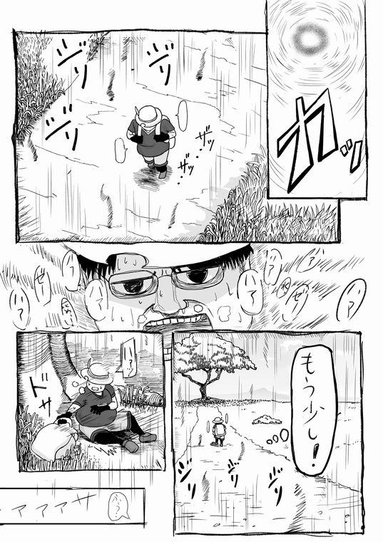けもみみフレンズ+1,5