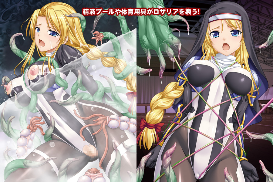 封魔聖女ロザリアFile02