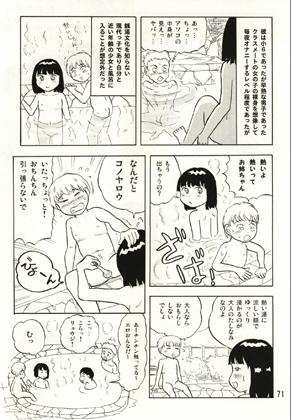 女子●学生日記でらっくす1