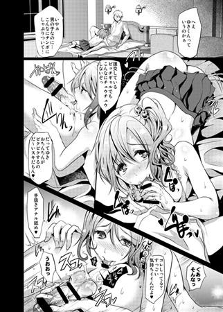 ビッチンポ&肉便器くん-総集編-