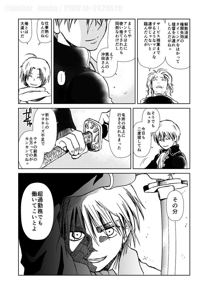come again[総集篇]