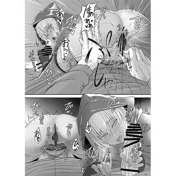 セシリー100+(ぷらす)