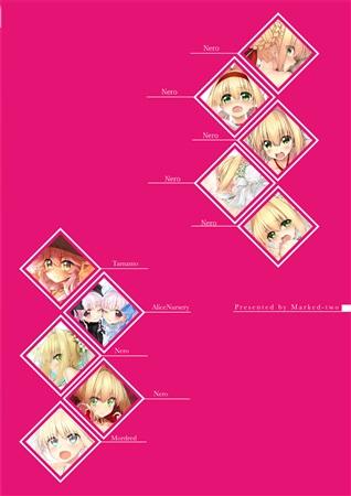 Marked-girls COLOR Vol.1 フルカラー版+モノクロ版セット