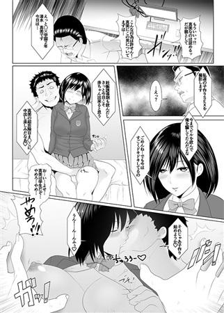 JK(自宅監禁)SEX3