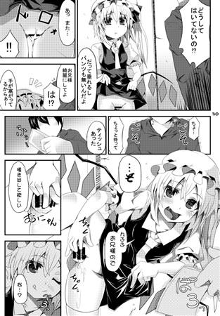 総集編01 ぜ~んぶロリビッチフランちゃん