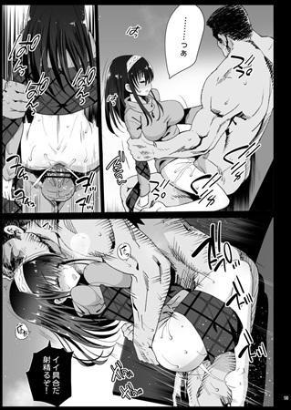 鷺沢文香、堕ちる ~おっさんがアイドルと援交セックス~