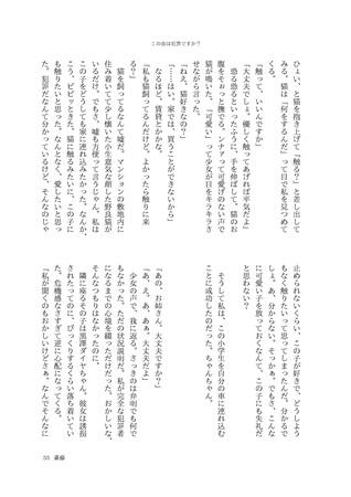 幼いダイヤさんと大人の果南さんのかなダイ合同『lil'』(リル)