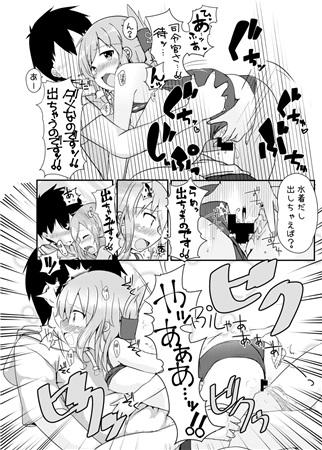 電てんぷて~しょん
