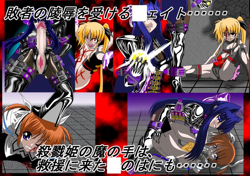 殺戮姫 二次元辻斬り 壱 白い魔王とその嫁 R-18G版