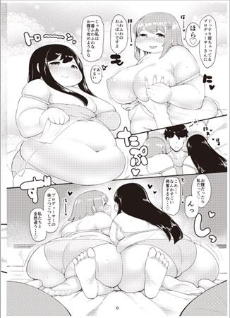 シンデレラガールズ体重3桁合同誌『MiKePo』